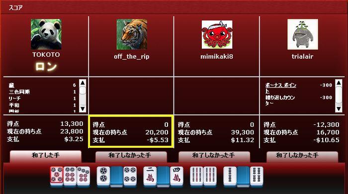0531_7ゲーム目_3