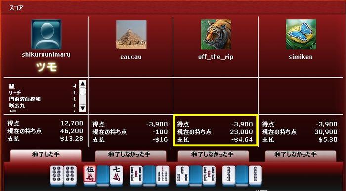 0531_1ゲーム目