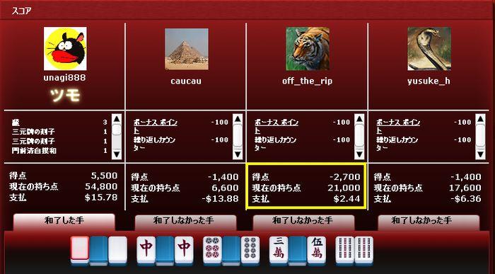 0531_3ゲーム目