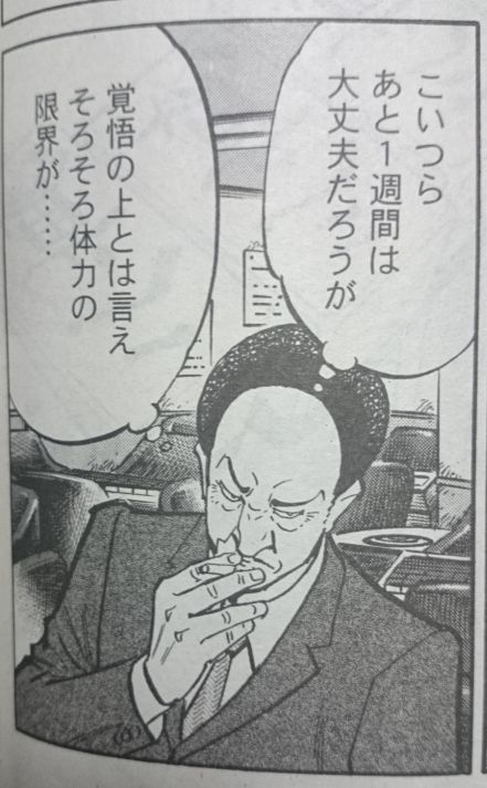 天牌_八角