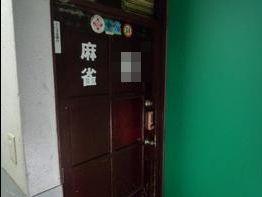 重厚なドア