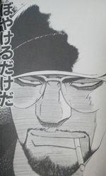 天牌_黒沢_ぼやける