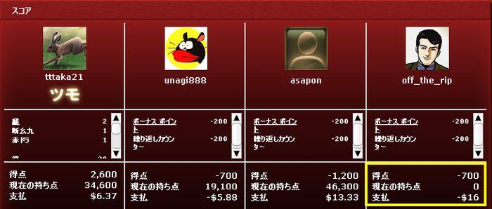 20141003_1_4