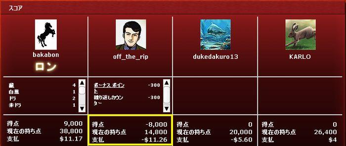 20141006_2_4