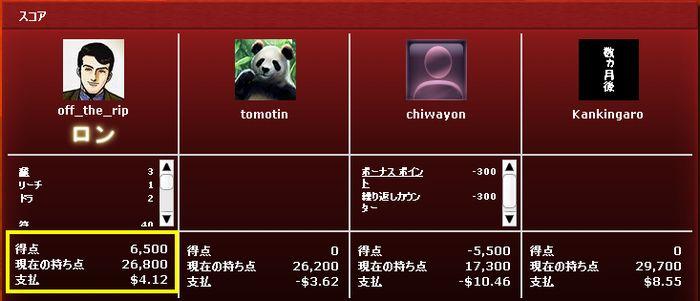 20141020_1_2
