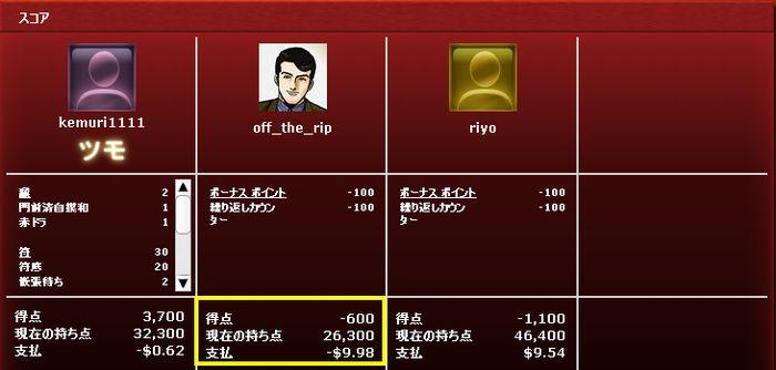 20141021_10_3