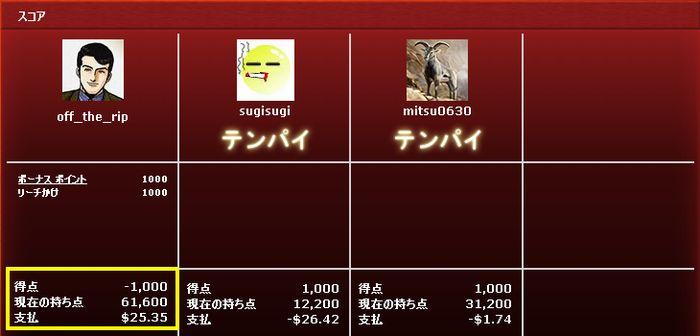 20141021_15_1