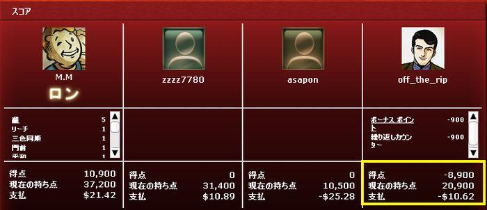20141201_3_3