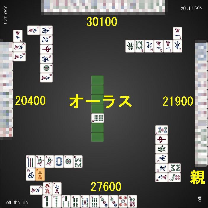 ラス3回目_オーラス鉄チー6m