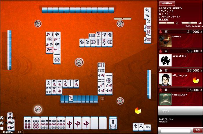$100VIP_4ゲーム目_12000