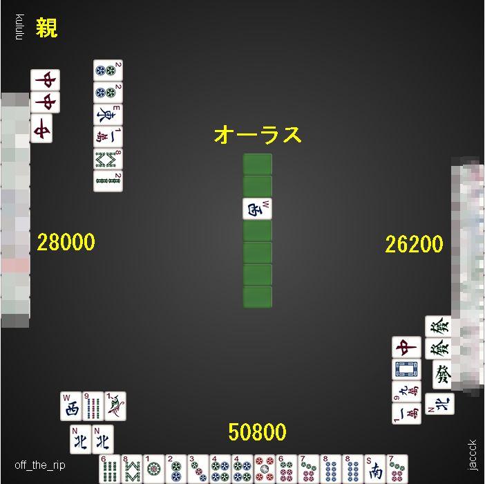 ぬるい打牌_1