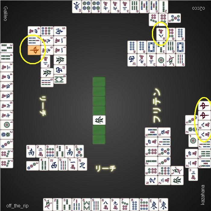 総取りトーナメント_2ゲーム目_決勝戦_5