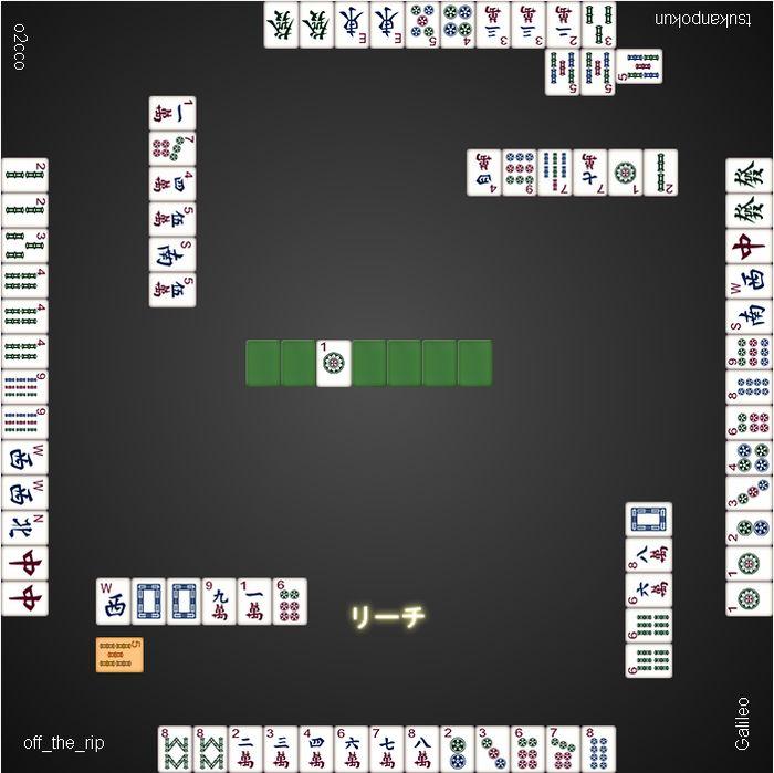 総取りトーナメント_2ゲーム目_オーラス配牌_4
