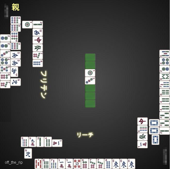 20150418_DORA麻雀_ミス