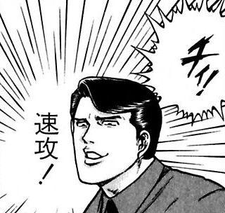 DORA麻雀_0430_ヨンマ_鳴き_チイ