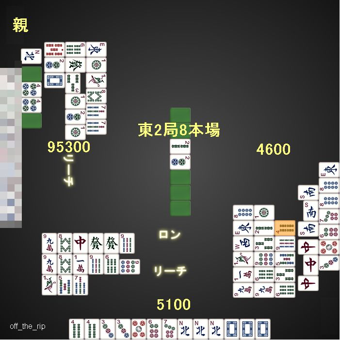 DORA麻雀8本場_2