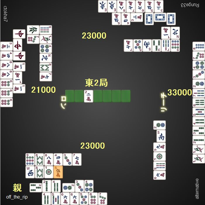 DORA麻雀_0608_100VIP_5ゲーム目_東2