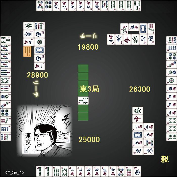 DORA麻雀0710_総取トーナメント_東3局