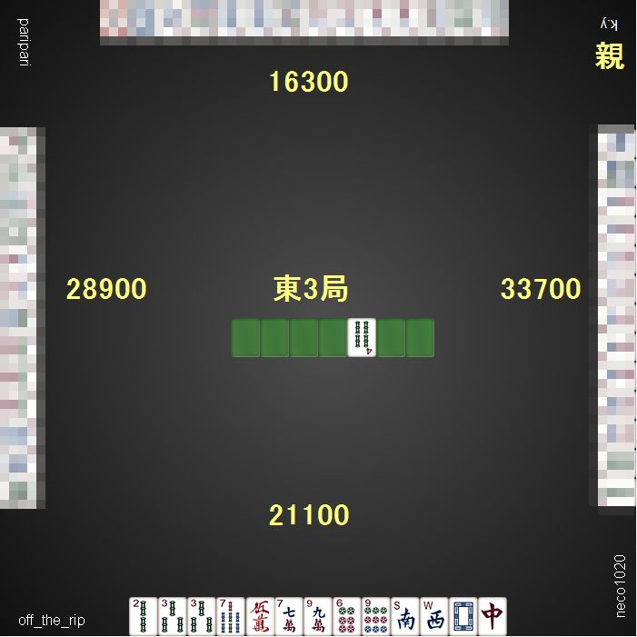 DORA麻雀_20160219_四暗刻_1-1
